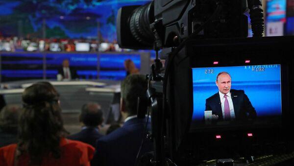 Прямая линия с президентом РФ Владимиром Путиным. 15 июня 2017