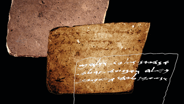 Глиняная табличка с тайными надписями, найденными физиками