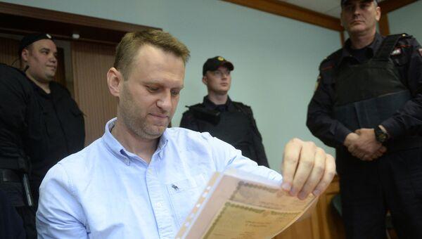 Алексей Навальный в Мосгорсуде. 16 июня 2017. Архивное фото