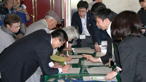 Церемония открытия авиасообщения между японским островом Хоккайдо и Южными Курилами