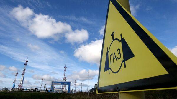 Знак газопровода