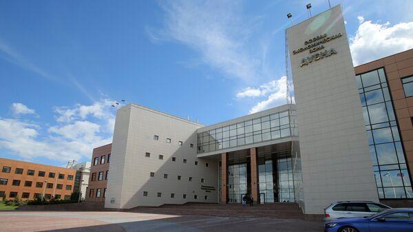 Здание конгресс-центра особой экономической зоны (ОЭЗ) Дубна