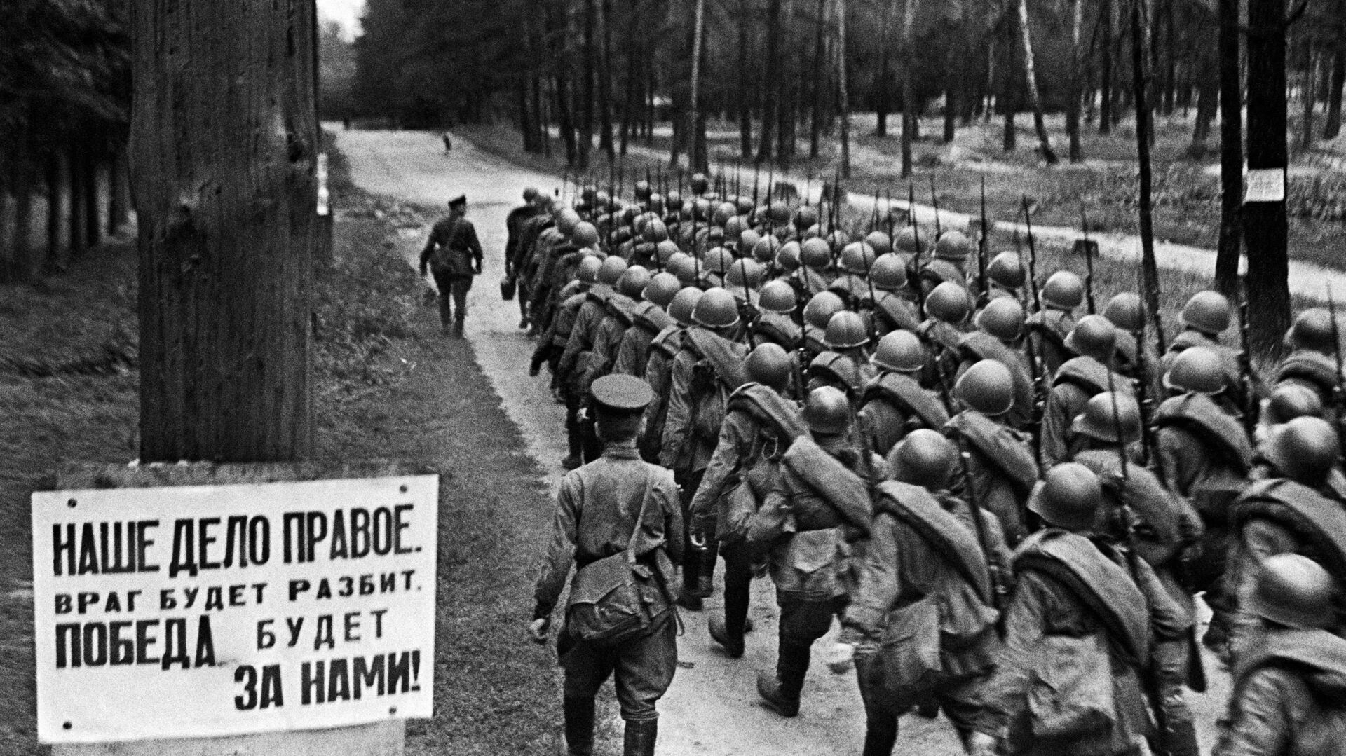 Колонны бойцов движутся на фронт. Москва. 23 июня 1941  - РИА Новости, 1920, 22.06.2021