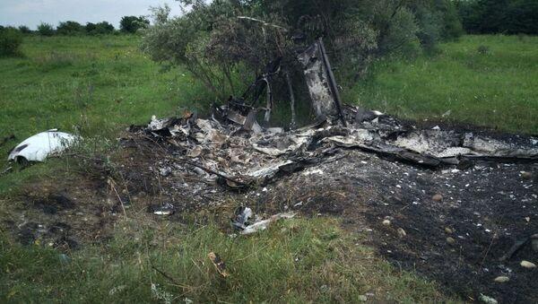 Легкомоторный самолет Сигма-4,  упавший в Кабардино-Балкарии. 25 июня 2017