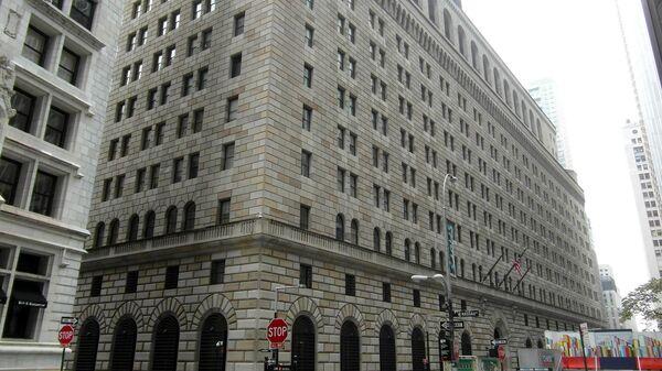 Федеральный резервный банк Нью-Йорка