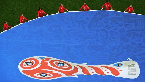 Логотип Кубка конфедераций FIFA 2017
