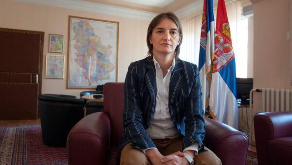 Премьер-министр Сербии Ана Брнабич. 15 июня 2017