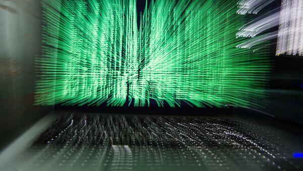 Цифровые технологии. Архивное фото