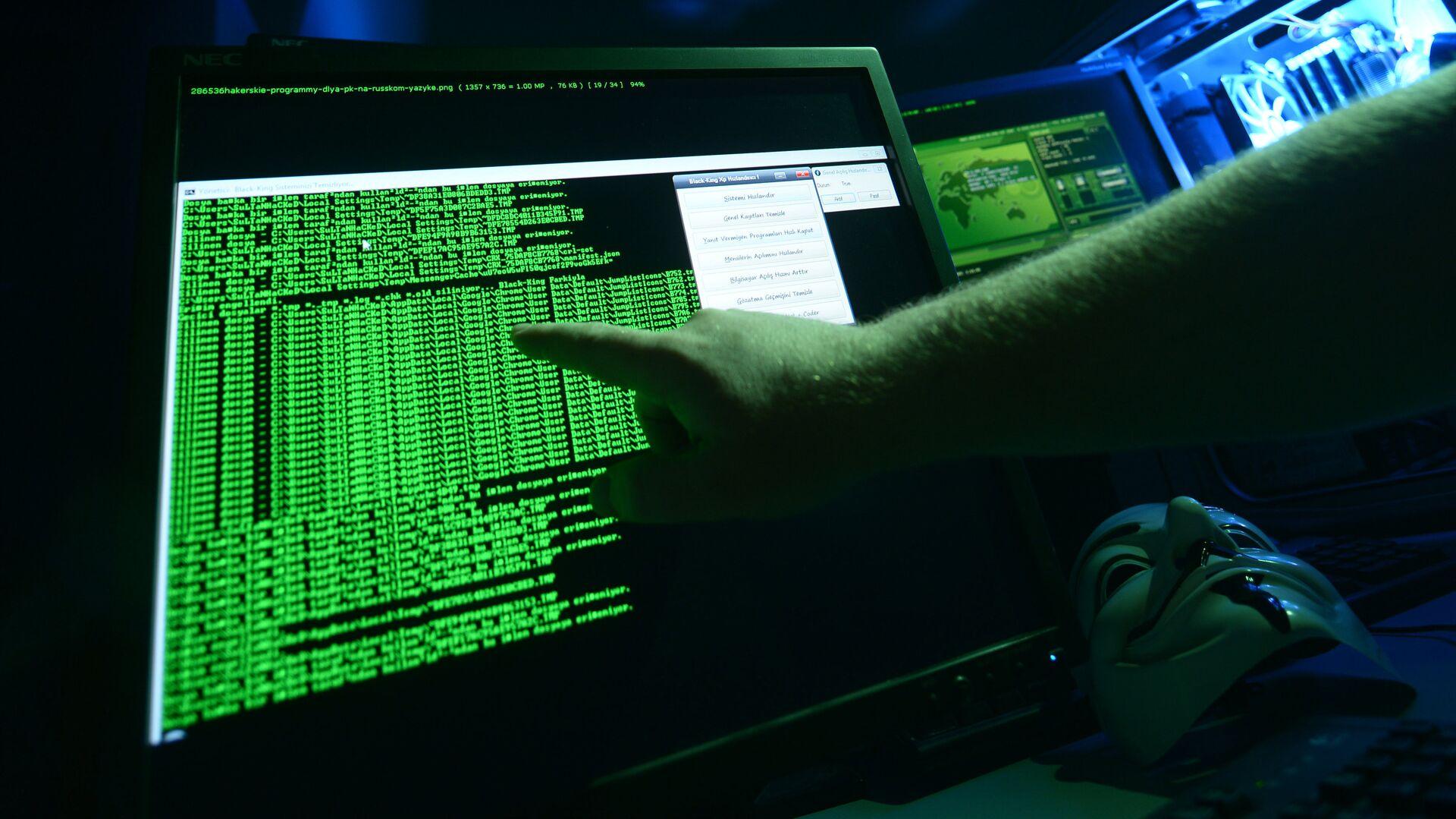 Треть утечек личных данных из банков в мире приходится на Россию