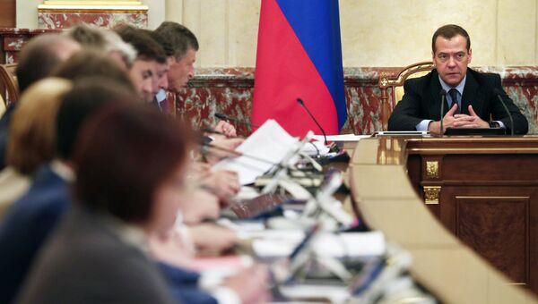 Председатель правительства РФ Дмитрий Медведев проводит совещание с членами кабинета министров РФ в Доме правительства РФ. 29 июня 2017