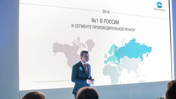 Карта России, представленная на открытии индустриального шоу-рума Konica Minolta