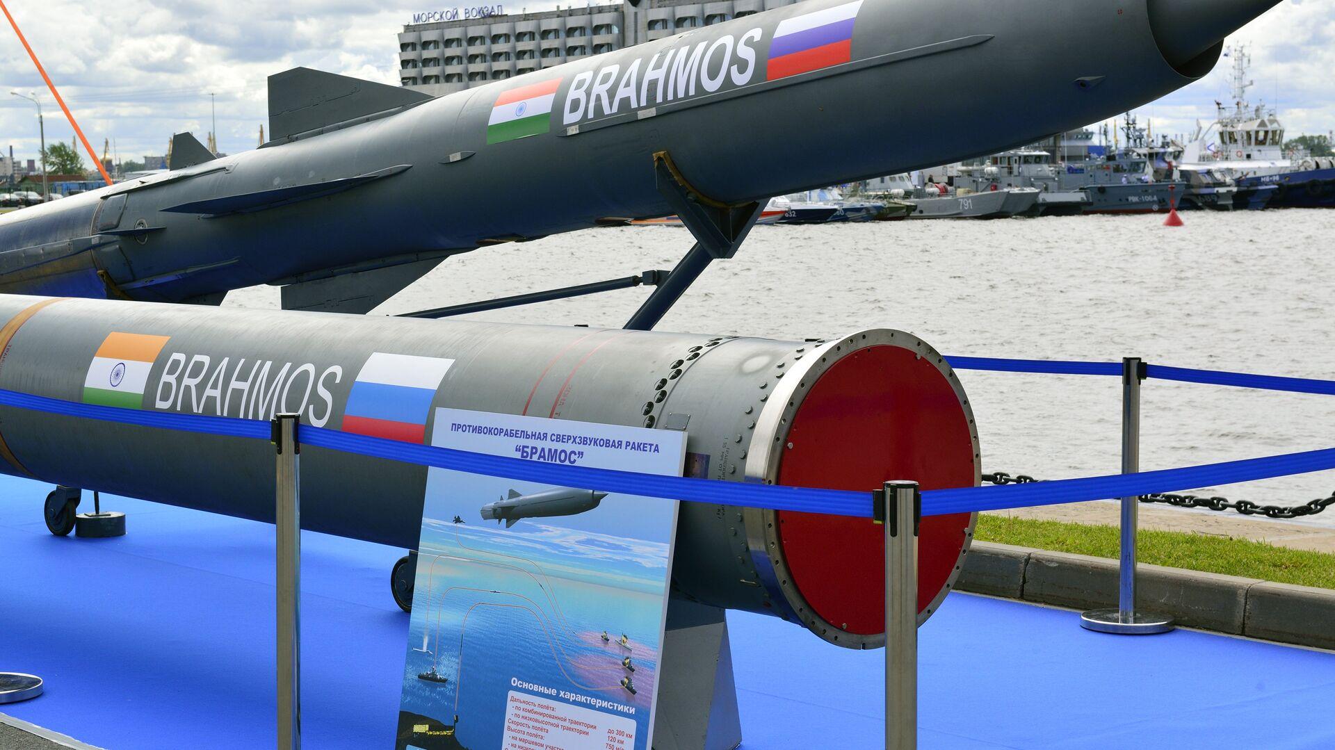 Российско-индийская ракета Брамос - РИА Новости, 1920, 20.07.2021