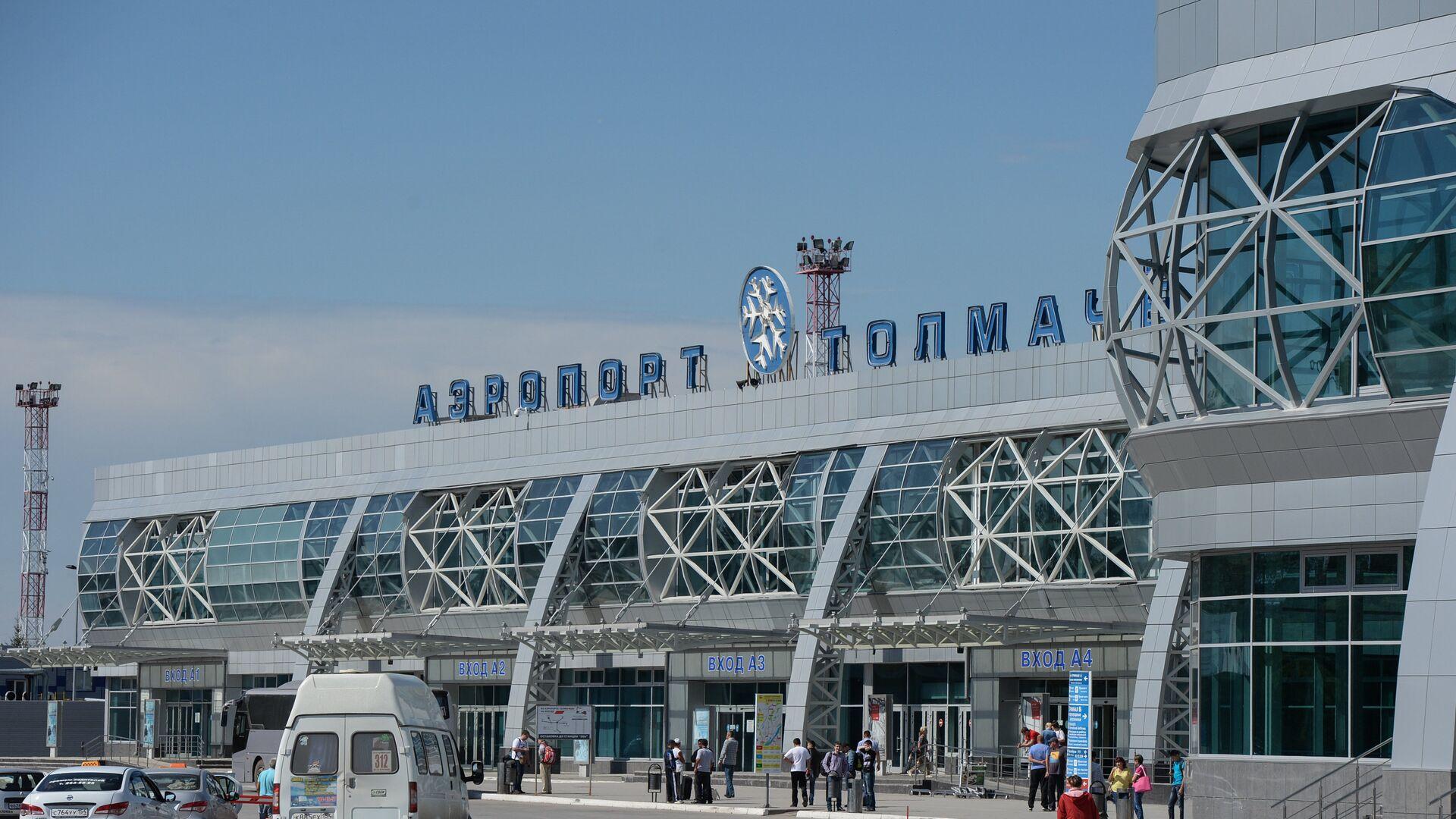 Международный аэропорт Толмачево в Новосибирске - РИА Новости, 1920, 15.09.2020