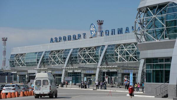 Международный аэропорт Толмачево в Новосибирске. Архивное фото
