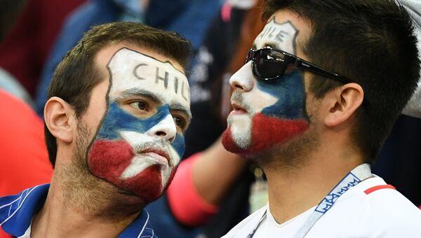 Болельщики сборной Чили перед началом финального матча Кубка конфедераций-2017 по футболу между сборными Чили и Германии
