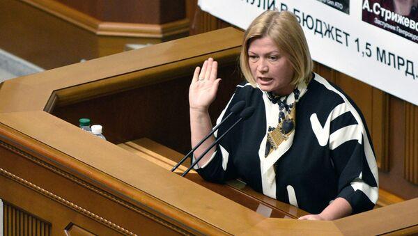 Первый заместитель председателя Верховной рады Украины Ирина Геращенко. архивное фото