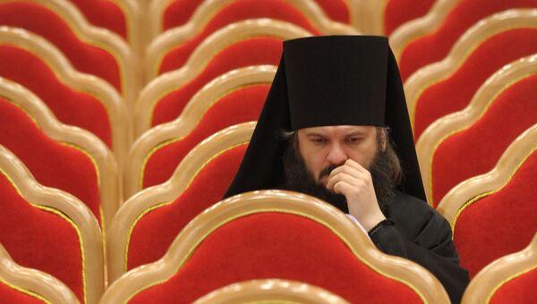 Открытие Пленума Межсоборного присутствия Русской православной церкви. Архивное фото