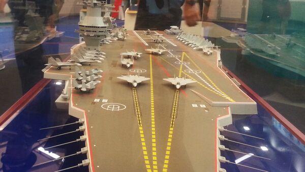 Макет авианосца Шторм на выставке Армия 2015