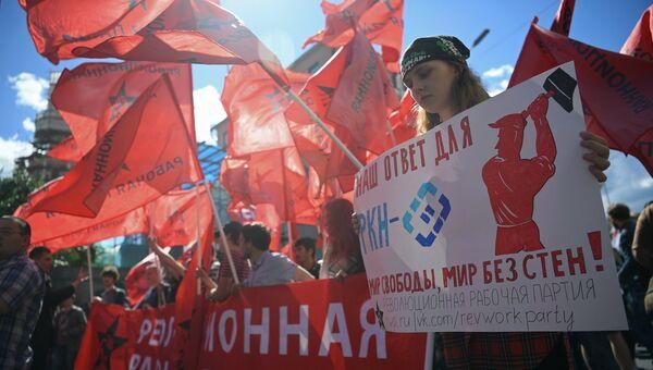 Марш За свободный интернет в Москве