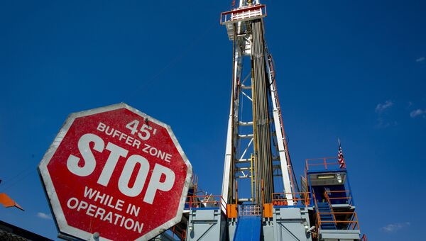 Drilling rig in shale oil field in the state of Pennsylvania. Archival photo