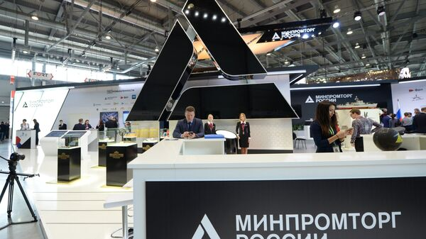 Стенд Минпромторга России на выставке Иннопром. Архивное фото
