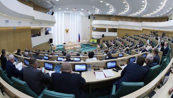 Последнее заседание Совета Федерации РФ весенней сессии. 25 июля 2017