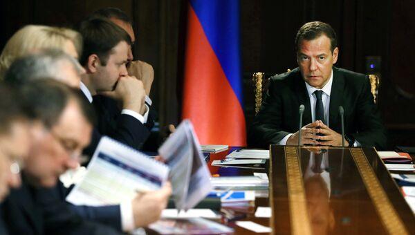 Дмитрий Медведев проводит совещание о расходах федерального бюджета на 2018 год. 25 июля 2017