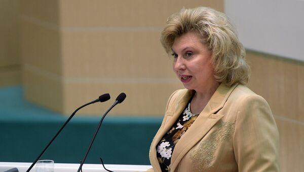 Татьяна Москалькова. Архивное фото