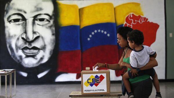 Голосование на выборах членов национального учредительного собрания в Венесуэле
