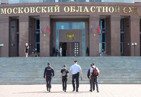 Ситуация у Московского областного суда, в котром произошла перестрелка. 1 августа 2017