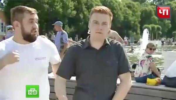 Корреспондент НТВ Никита Развозжаев во время прямого включения из Парка Горького. 2 августа 2017
