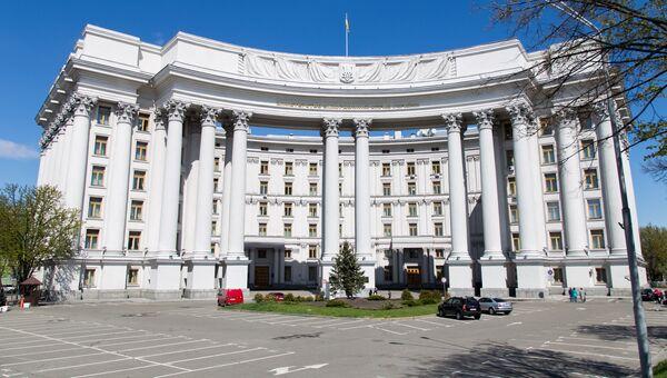 Здание Министерства иностранных дел Украины. Архивное фото