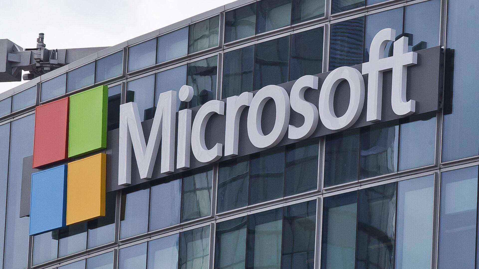Офис компании Microsoft под Парижем, Франция - РИА Новости, 1920, 05.10.2020
