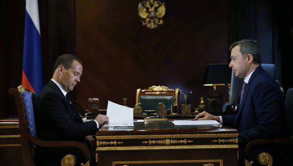 Председатель правительства РФ Дмитрий Медведев и генеральный директор АО Гознак Аркадий Трачук во время встречи. 16 августа 2017