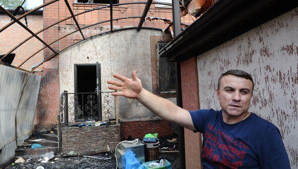 Местный житель показывает свой дом, пострадавший в результате пожара, в Ростове-на-Дону. 22 августа 2017