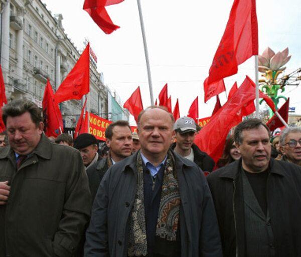 Коммунисты торжественно отметят 130 лет со дня рождения Сталина