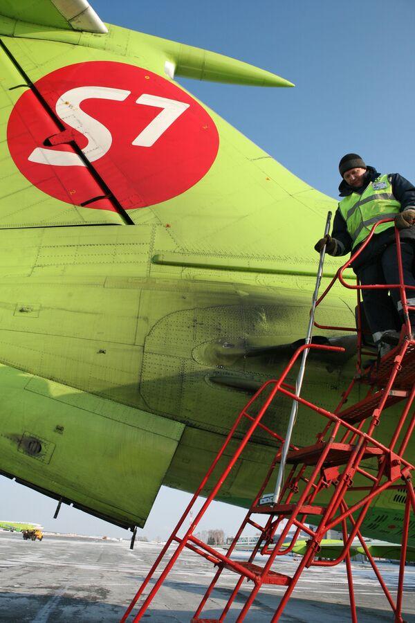 Техническое обслуживание самолетов авиакомпании S7 (Сибирь)