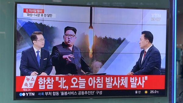 Трансляция новостей про лидера КНДР Ким Чен Ына, который провел новые ракетные пуски. 26 августа 2017