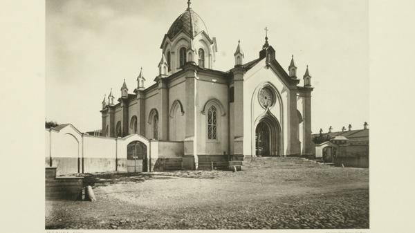 Храм Святых Апостолов Петра и Павла в Москве. 1983 год