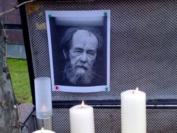 Пикет в память о Солженицыне
