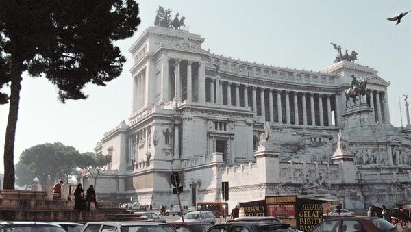 Рим. Алтарь отечества