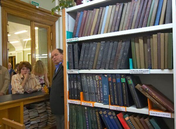 Универсальный читальный зал. Архив