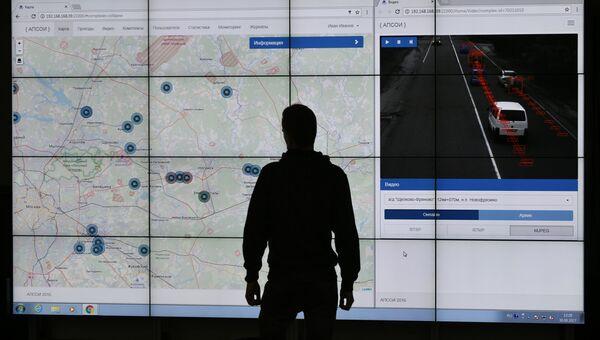 Сотрудник в Центре безопасности дорожного движения Московской области