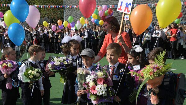 Ученики 1к класса во время торжественной линейки, посвященной Дню знаний