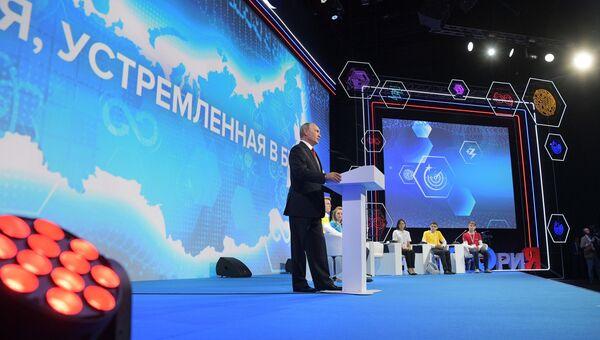 Владимир Путин выступает на всероссийском открытом уроке Россия, устремлённая в будущее в рамках Всероссийского форума профессиональной навигации ПроеКТОриЯ в  Ярославле. 1 сентября 2017