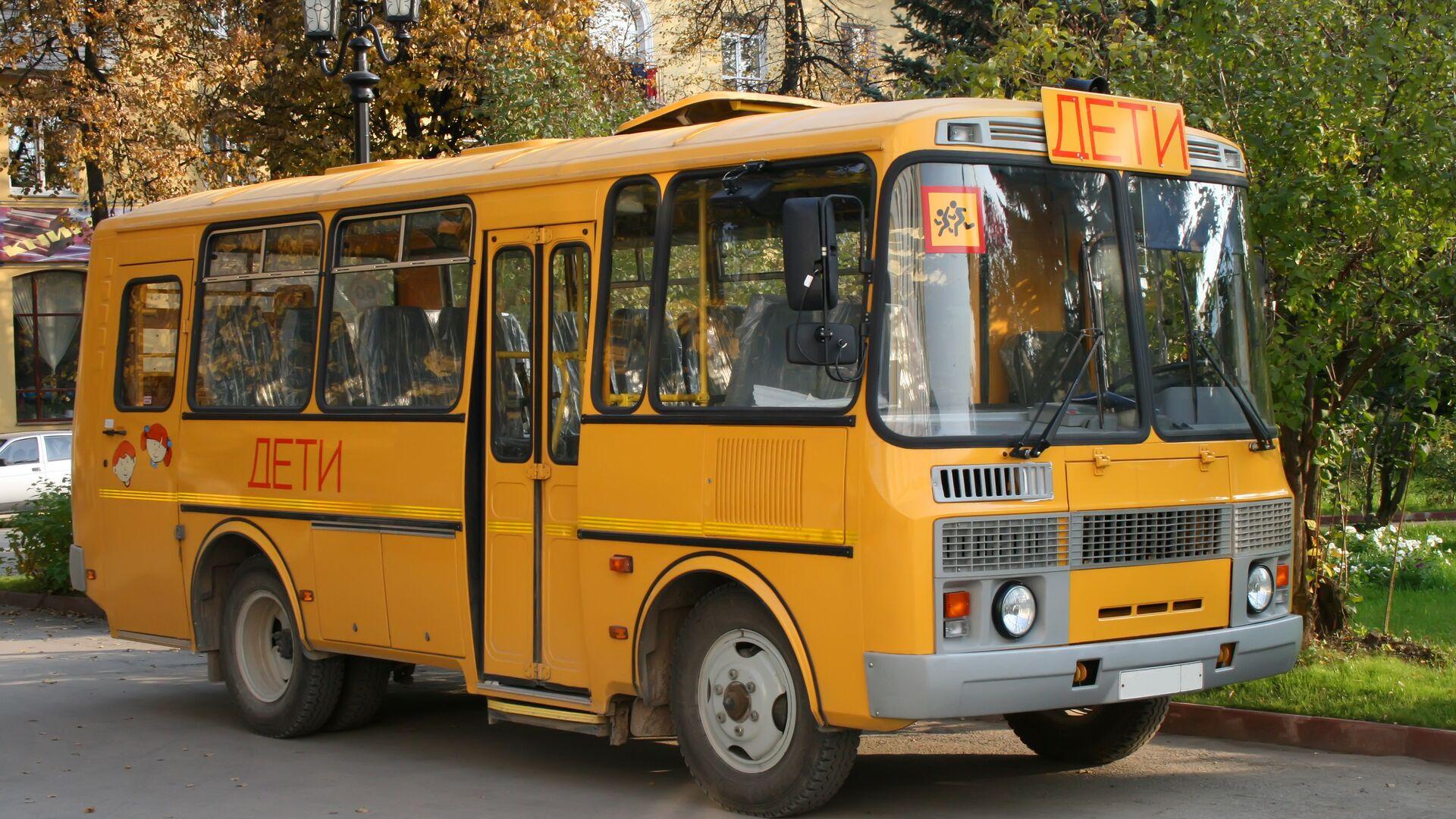 Школьный автобус - РИА Новости, 1920, 12.06.2021
