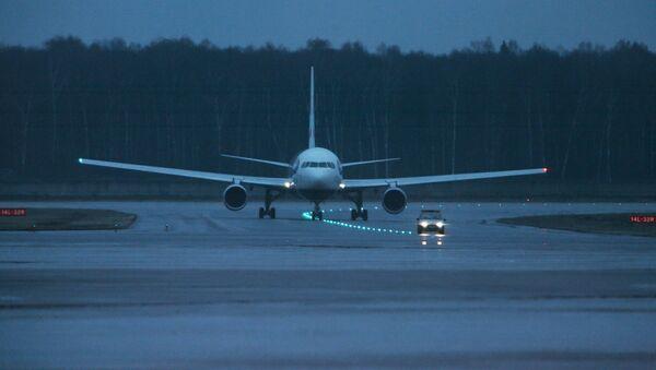 Самолет компании British Airways