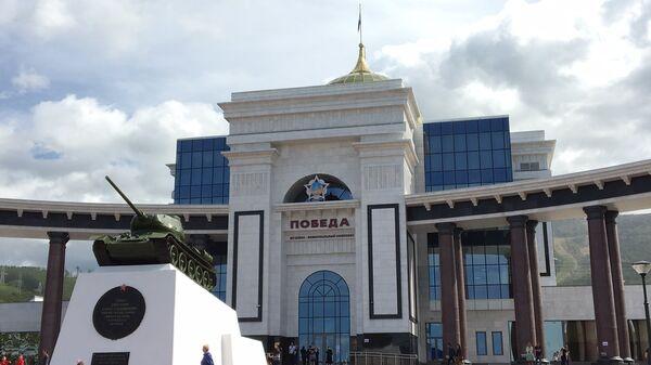 Музейно-мемориальный комплекс Победа в Южно-Сахалинске