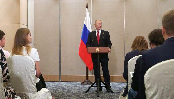 Президент РФ Владимир Путин во время пресс-конференции по итогам саммита лидеров БРИКС. 5 сентября 2017