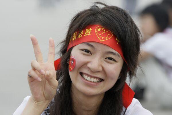 Пекин Олимпиада Китай